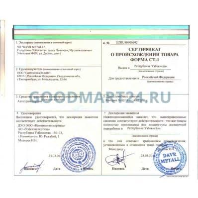 Узбекский чугунный казан 12 л. + печь с трубой усиленная - фото 5954